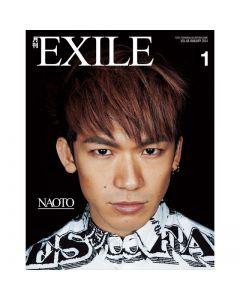 GEKKAN EXILE January 2014 issue