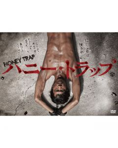"""Honey Trap"" DVD BOX"
