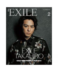 GEKKAN EXILE February 2014 issue