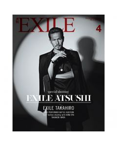 GEKKAN EXILE April 2014 issue