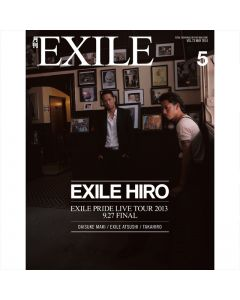 GEKKAN EXILE May 2014 issue