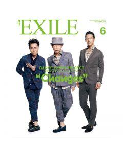 GEKKAN EXILE June 2014 issue