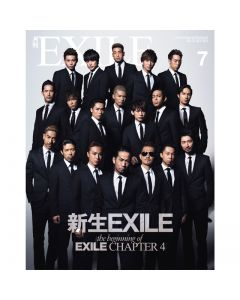 GEKKAN EXILE July 2014 issue