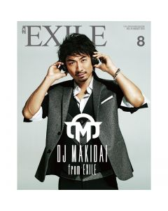 GEKKAN EXILE August 2014 issue