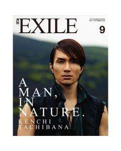 GEKKAN EXILE September 2014 issue
