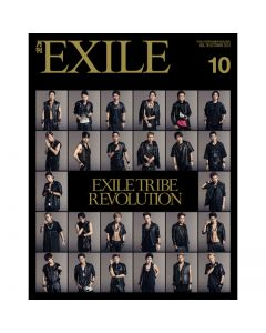 GEKKAN EXILE October 2014 issue
