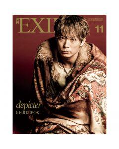 GEKKAN EXILE November 2014 issue