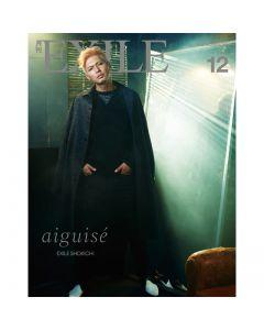 GEKKAN EXILE December 2014 issue