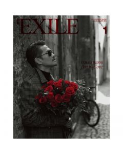 GEKKAN EXILE January 2015 issue