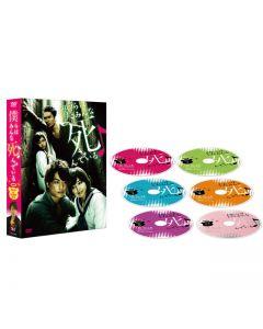 """""""Bokura wa Minna Shindeiru"""" DVD BOX"""