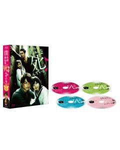 """""""Bokura wa Minna Shindeiru"""" Blu-ray BOX"""