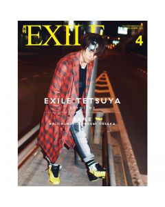 GEKKAN EXILE April 2015 issue