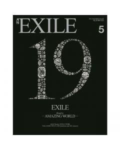 GEKKAN EXILE  May 2015 issue