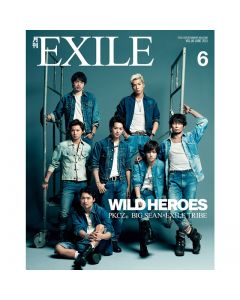 GEKKAN EXILE June 2015 issue