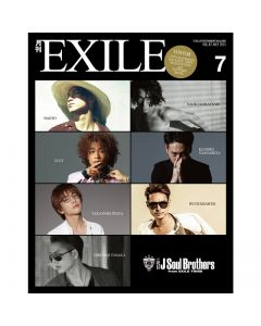 GEKKAN EXILE July 2015 issue