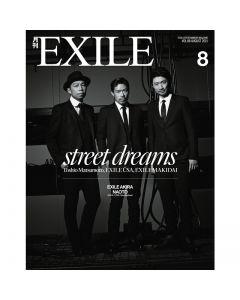 GEKKAN EXILE August 2015 issue