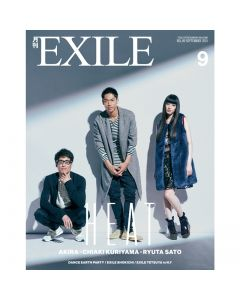 GEKKAN EXILE September 2015 issue