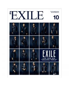 GEKKAN EXILE October 2015 issue