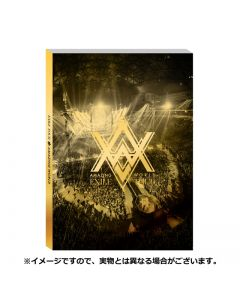 "EXILE LIVE TOUR 2015 ""AMAZING WORLD"" LIVE photobook"