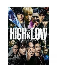 HiGH&LOW SEASON 1 Complete BOX[DVD]
