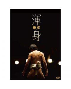 """KON-SHIN"" DVD Special Edition"