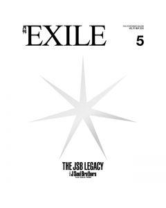 GEKKAN EXILE May 2016 issue