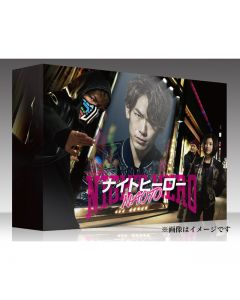 """NIGHT HERO NAOTO""  Blu-ray BOX [First edition limited]"
