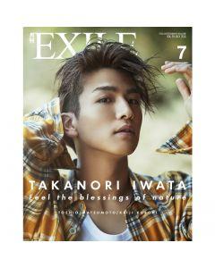 GEKKAN EXILE July 2016 issue
