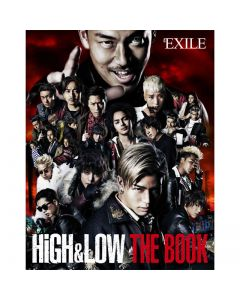 Gekkan EXILE August issue separate volume HiGH&LOW THE BOOK