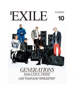 GEKKAN EXILE October 2016 issue
