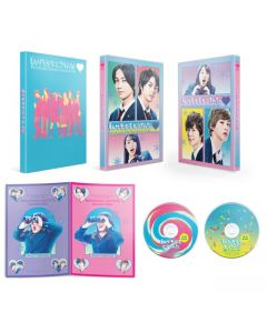 What's wrong with me Special edition Blu-ray
