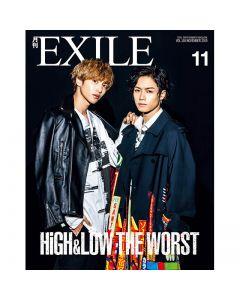 GEKKAN EXILE November 2019 issue