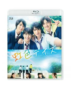 Nijiiro Days Blu-ray Normal version