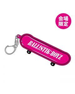 [Venue only] BBZ Skateboard Keychain PINK