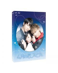 After-School Starlight Blu-ray