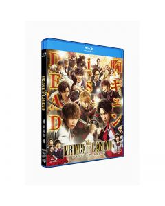 Movie version「PRINCE OF LEGEND」normal version Blu-ray