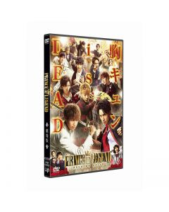 Movie version「PRINCE OF LEGEND」normal version DVD