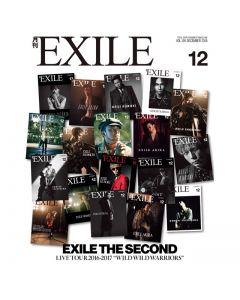 GEKKAN EXILE December 2016 issue