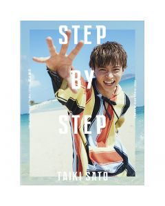 STEP BY STEP Special Limited Edition with DVD / TAIKI SATO