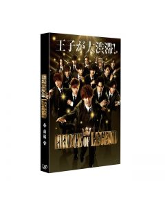 "Drama ""PRINCE OF LEGEND"" Prequel DVD"