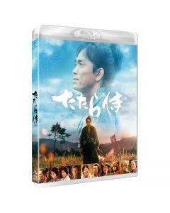 TATARA SAMURAI Blu-ray【Normal edition】