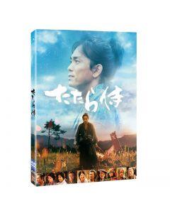 TATARA SAMURAI DVD【Normal edition】