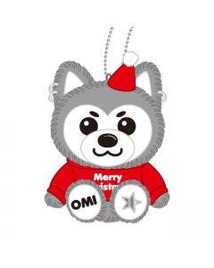 FULL MOON Stuffed toy key holder