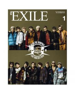 GEKKAN EXILE January 2018 issue