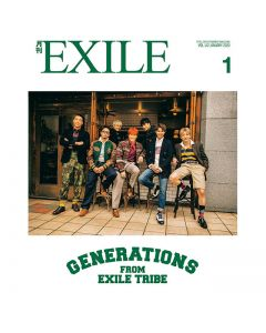 GEKKAN EXILE January 2020 issue