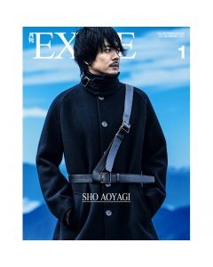 GEKKAN EXILE January 2017 issue