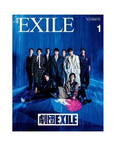 GEKKAN EXILE January 2019 issue