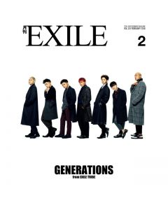 GEKKAN EXILE February 2018 issue