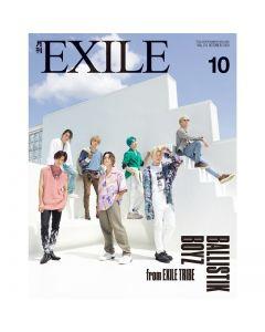 GEKKAN EXILE2021 October issue