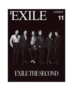 GEKKAN EXILE2020 November issue
